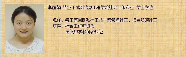 4李丽娟_jpg